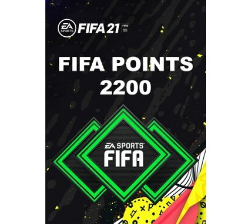 FIFA 21: 2200 FUT Points
